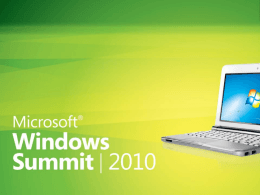 Windows 7 および Windows Server 2008 R2