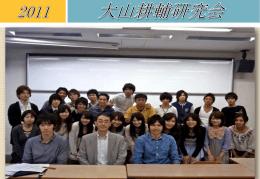 こちら - 慶應義塾大学 法学部研究会サーバー