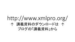 http://www.xmlpro.org/
