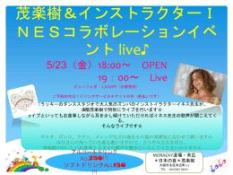 茂楽樹&インストラクターINESコラボレーションイベント live