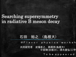 Searching supersymmetry in radiative B meson decay