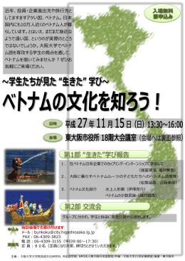 PowerPoint - 大阪大学外国語学部
