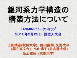 pptx - JASMINE