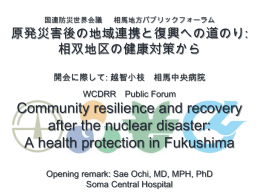 A health protection in Fukushima