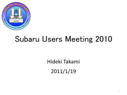 21-22 - Subaru Telescope