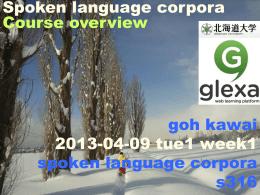 2013-04-09 slides - Goh Kawai