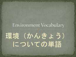 Environment Vocabulary