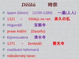 DJM1-10