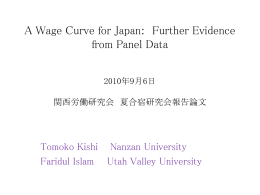A Wage Curve for Japan: Further Evidence from Panel Data