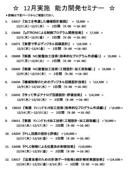 2日間 (9:00 ~16:00)