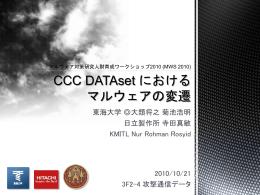 CCC DATAset