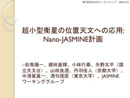Nano-JASMINE