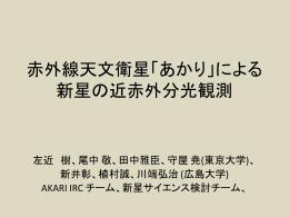 PPTX - Hiroshima University