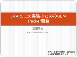 pptx - 小沢研究室