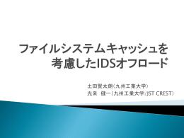 slide - KSL