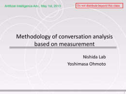 1 Methodology of conversation analysis based on measurement