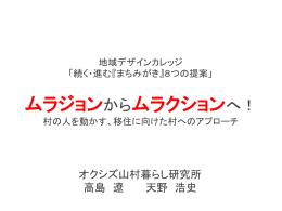 107_okushizu
