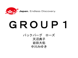 GROUP1 - Japanese Language and Culture