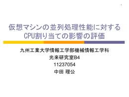 CPU - KSL