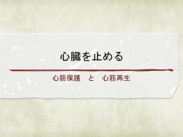 20140515_220238