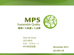 MPS-GAP - Netherlands Missions, Japan