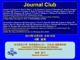 20141002ADVANCEfollow&VagalNBlockObese