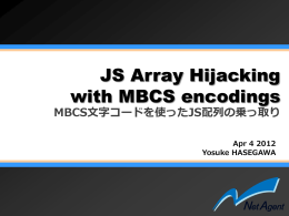 JS Array Hijacking with MBCS encodings