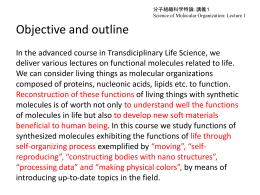講義資料1