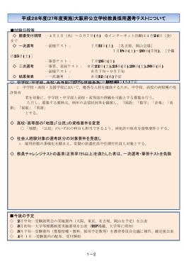 h1-2 [その他のファイル/96KB]