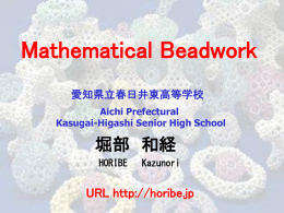 Beadwork2014Seoul