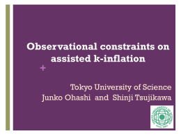 + Observational constraints on assisted k