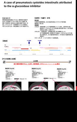 1 - japansis.com