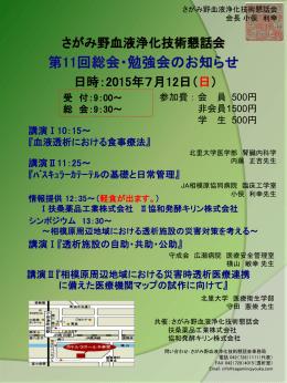 (軽食が出ます。) Ⅰ扶桑薬品工業株式会社 Ⅱ協和発酵キリン株式会社