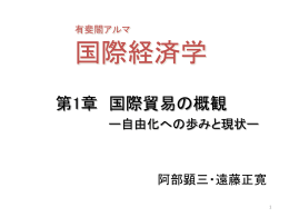 第1章(データ更新、2015年3月アップデート