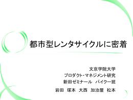 ポート数 - 株式会社Jストリーム