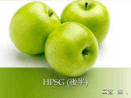 HPSG (Head-driven phrase structure grammar, 主辞駆動句構造文法)
