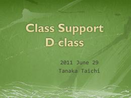 Class Support D class
