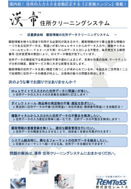 1 - Press