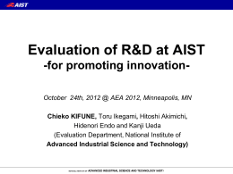 Evaluation of R&D at AIST