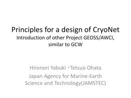 Principal for a design of CryoNet