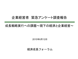 2 - Press