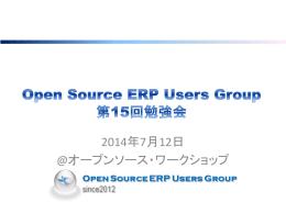 はじめに - Secure.ne.jp
