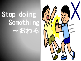 finish doing something