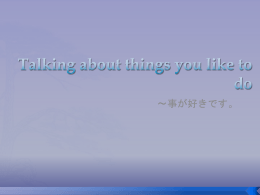 Talking about things you like to do