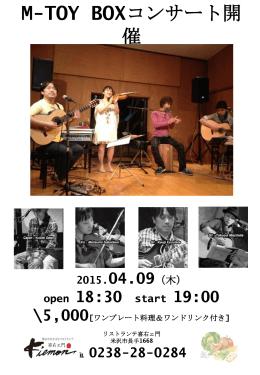 2015-M-TOYBOX店内ç..