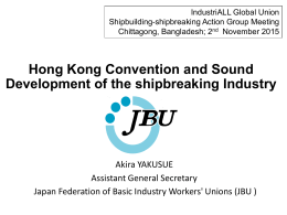 JBU Japan - IndustriALL Global Union