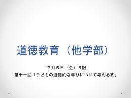 課題① - Seesaa ブログ