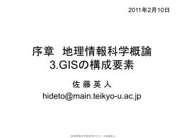 データウェア ハードウェア ヒューマンウェア ソフトウェア