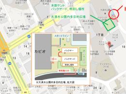 04-大清水公園内多目的広場地図