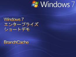 Windows Server 2008 R2 Windows 7 Windows 7